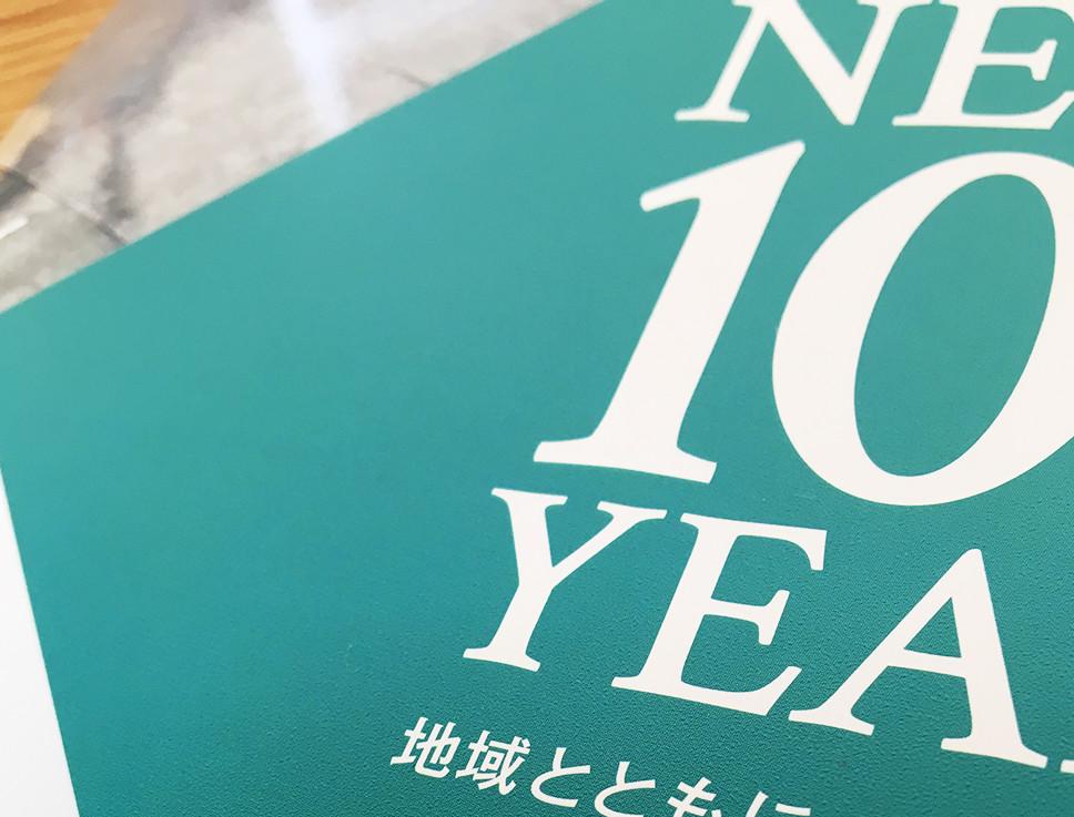 pic_matsumotoi_catalog_03